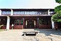 Suzhou Ou Yuan 2015.04.23 10-25-25.jpg