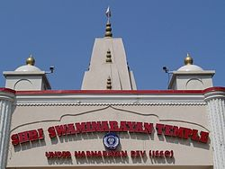 Swaminarayan temple colonia.jpg