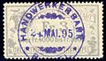 Switzerland Basel 1883 stocks and bonds revenue 3Fr - 6B.jpg