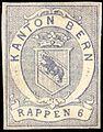 Switzerland Bern 1865 advertising revenue 6rp - 3 unused.jpg