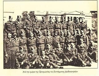 Dodecanese Regiment