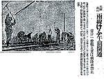 THE KITANIPPON SHIMBUN(18).jpg