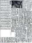 THE KITANIPPON SHIMBUN(21).jpg