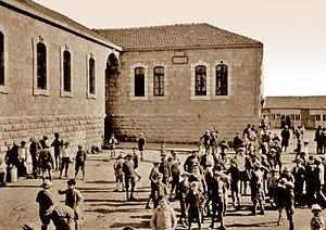 Kalman Mann - Tachkemoni School, Jerusalem, in the early 20th century
