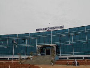 Tadipatri - Tadipatri Municipal Building