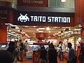 Taito Station Akihabara.jpg