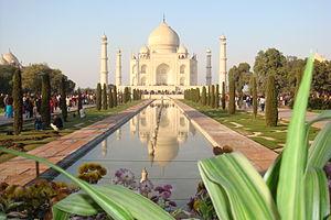 English: Taj Mahal - December 2008