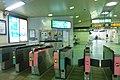 Takenotsuka-ticketgates-outside-July19-2015.jpg