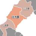 Tamsui District.PNG