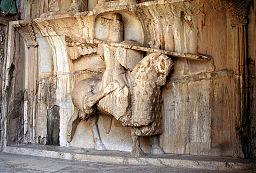 Taq-e Bostan - equestrian statue