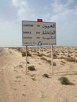 National Route 1 (Morocco)
