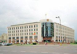 Targowek district hall.jpg