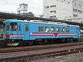 Tarumi-Himo295-516.jpg