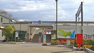 Tatekoshi Station Railway station in Natori, Miyagi Prefecture, Japan