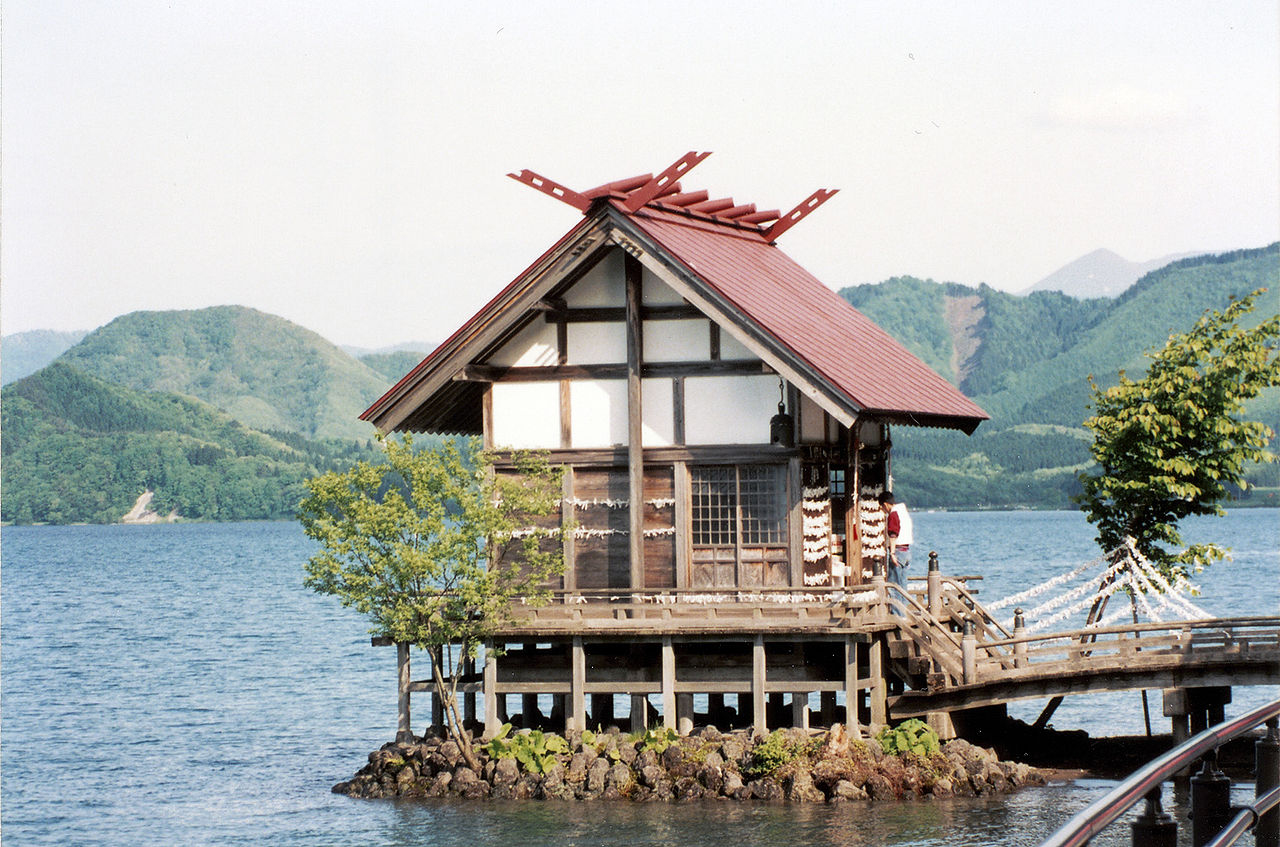 Japan Wikiwand