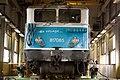 Technicentre SNCF Joncherolles IMG 6793.jpg
