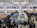 Tehran international book fair 2012 -1.JPG