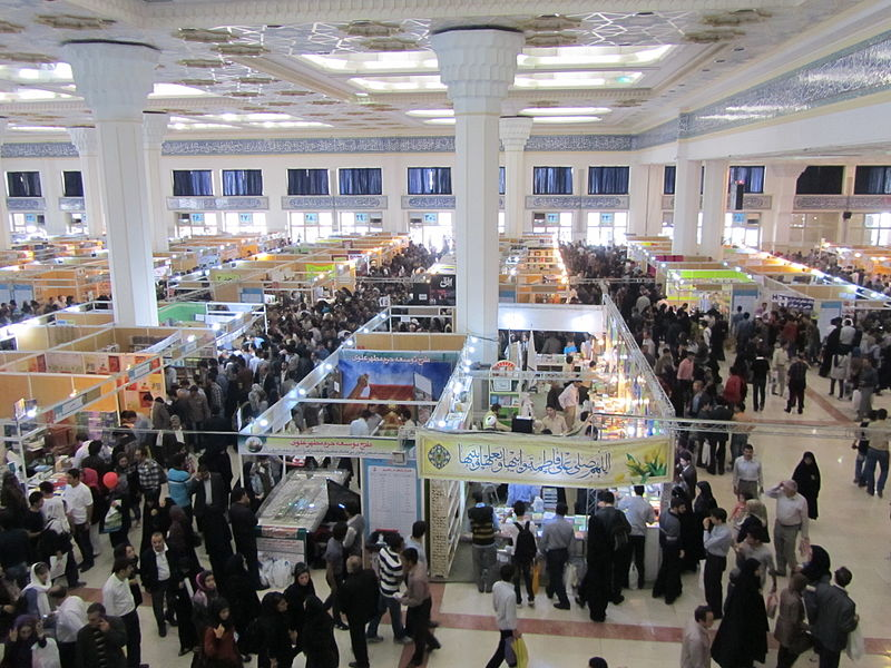 File:Tehran international book fair 2012 -1.JPG