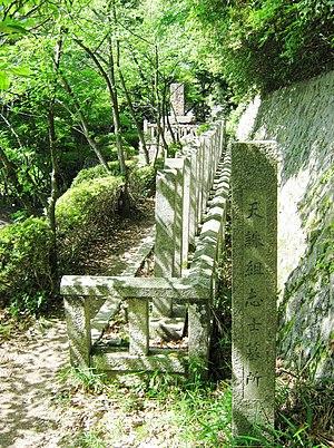 Tenchūgumi incident - Grave of members of the Tenchūgumi in Kyoto Ryozen Gokoku Shrine