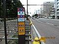 Terminus of Japan National Route 7.jpg