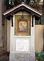 Terni, piazza duomo, tabernacolo 02.jpg
