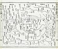 Territory of Lin'an in 1910.jpg