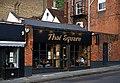 Thai Square Windsor UK.jpg