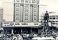 Thai cinema in the 1960s.jpg