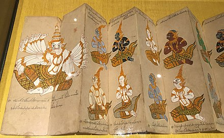 Thai manuscript from before the 19th-century writing system. Thai manuscript Jim Thompson Museum IMG 7170.jpg