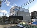 The Asahi Shimbun Company Matsumoto Branch Office.jpg