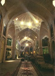 The Bazar at Tabriz.jpg