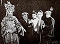 The Evil Eye (1920) - 4.jpg