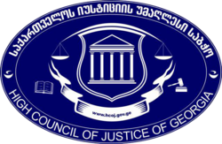 The Logo of High Council of Justice of Georgia.png