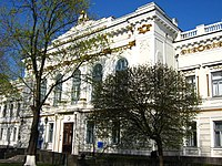 The National Law Academy city of Kharkov.jpg
