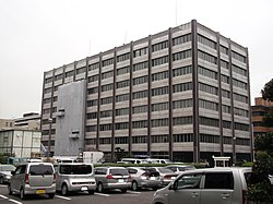 The National Tax Office of Nagoya 20140824.JPG