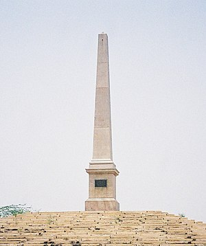 Coronation Park, Delhi - Commemorative Obelisk erected at the exact place where King George V and Queen Mary sat in Durbar of 1911, and declared the shifting of the capital of the British Raj from Calcutta to Delhi
