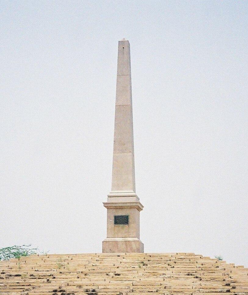The Obelsik marking the Durbar of King George V at Coronation Park, Delhi.2JPG