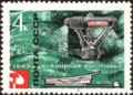The Soviet Union 1967 CPA 3458 stamp (Sea Water Converter. Emblem and Pavilion at Expo '67).png