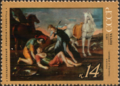 The Soviet Union 1971 CPA 4022 stamp (Tancred and Erminia (Nicolas Poussin)).png