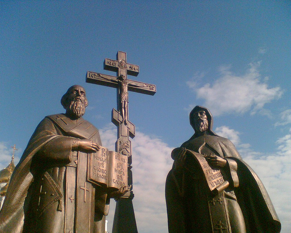 The True Cross. Saint Cyril and Methodius