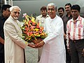 The Vice President, Shri Mohd. Hamid Ansari being received by the Chief Minister of Tripura, Shri Manik Sarkar, on his arrival at Agartala Airport, in Agartala, Tripura on September 25, 2013.jpg