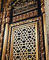 The door of Mohammad Ali Pasha's Tomb,Mohammad Ali Mosque, Citadel of Salah AlDeen 12.jpg