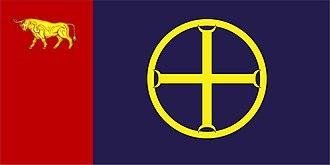 Rshtuni - Image: The flag of the Rshtuni Dynasty