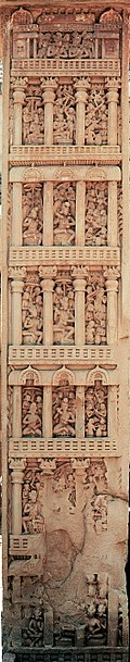 The six inferior heavens of the Gods Sanchi Stupa 1 East Gateway Right pillar front.jpg