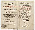 Theodor Petræus Koran cod arab 19 1.jpg