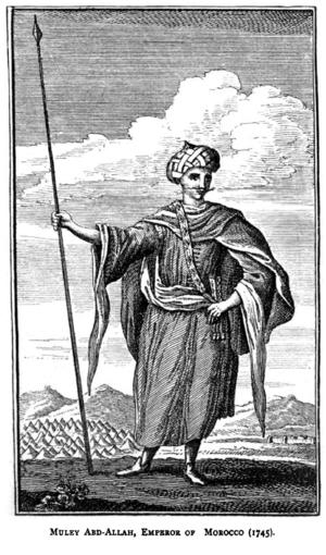 Thomas Pellow - Frontispiece from Thomas Pellow's slave narrative (1890)
