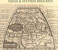 Thomas Porcacchi. Tavola Settima Dell'Asia Tabula Asiae VII. Padua 1620.jpg