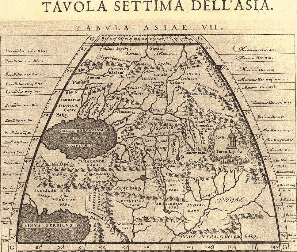 Thomas Porcacchi. Tavola Settima Dell'Asia Tabula Asiae VII. Padua 1620
