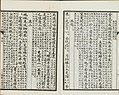 Three Hundred Tang Poems (141).jpg