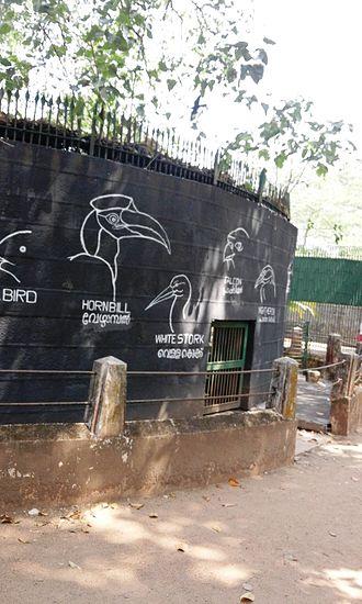 Thrissur Zoo - Image: Thrissur Zoo